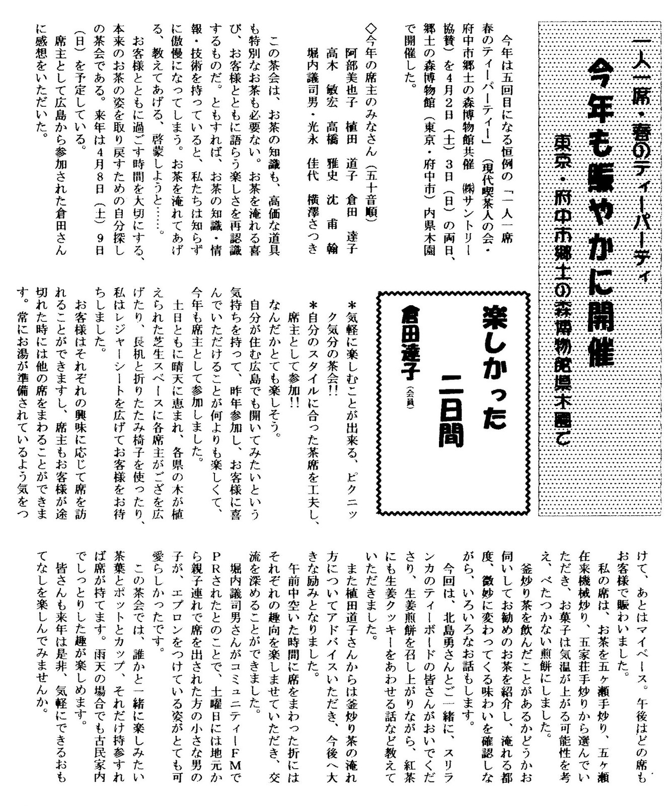 Kissajin200507